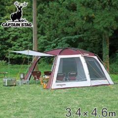 テント 大人数用 スクリーンツールームドーム 5〜6人用 キャリーバッグ付 ( 送料無料 アウトドア 大型 メッシュ インナー付 キャン