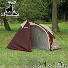 テント 1人用 ソロテント バッグ付 ( 送料無料 コンパクト 一人用テント 撥水加工 アウトドア フルクローズ インナー付 キャンプ 簡