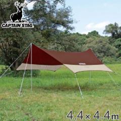 テント ヘキサタープ440UV 5〜6人用 UVカット キャリーバッグ付 ( 送料無料 タープテント アウトドア 日よけ 風よけ 大型 キャンプ