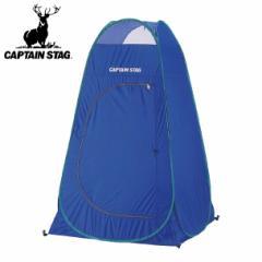 【クーポン配布中】着替えテント 1人用 簡単設営 防水 バッグ付き ( テント )