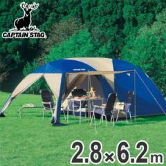 テント オルディナ スクリーン ツールーム ドームテント 5〜6人用 キャリーバッグ付 ( 送料無料 キャプテンスタッグ UVカット 防