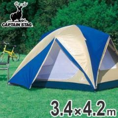 テント オルディナ スクリーンドームテント 6人用 キャリーバッグ付 UVカット 防水 ( 送料無料 キャプテンスタッグ 大型 CAPTAIN