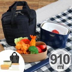 ランチジャー 保温 弁当箱 DeliDeli デリデリ ステンレス スリム バッグ付き 箸付き 910ml ( お弁当箱 ランチボックス 保温弁