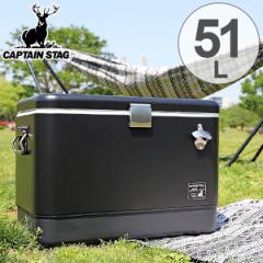 クーラーボックス ハードタイプ スチールフォームクーラー 51L キャプテンスタッグ ブラックラベル ( 送料無料 大容量 大型 アウトドア