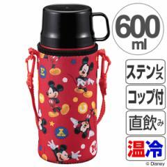 水筒 2WAYキッズボトル 600ml ディズニー ミッキーマウス コップ付き 直飲み キャラクター ( 子供用 ステンレス 保温 保冷 ステンレス製