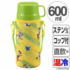 水筒 2WAYキッズボトル 600ml ディズニー トイ・ストーリー コップ付き 直飲み キャラクター ( 子供用 ステンレス 保温 保冷 ステンレス