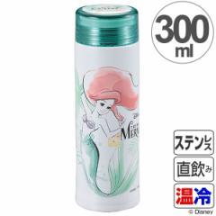 水筒 軽量スリムパーソナルボトル 300ml ディズニー リトル・マーメイド フローラル ( マグボトル ステンレス Disney キャラクター グッ