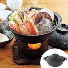 両手鍋 ストロングマーブル 懐石 よせ鍋 15cm ( 懐石料理 懐石鍋 一人鍋 蓋付き フタ付き 鍋 なべ 1人用 一人用 1人鍋 一人用鍋 調