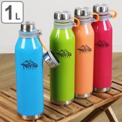 水筒 ステンレス 直飲み 1L トライエックス ダイレクトボトル 保冷 保温 ( スリム ステンレスボトル スリムボトル 1000ml スポーツ スポ