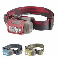 ヘッドライト LED 電池式 ギガフラッシュ LEDヘッドライト キャプテンスタッグ ( アウトドア 防災 電池 防災グッズ ライト 非常用 キャ