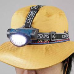 ヘッドライト LED 電池式 ビビッド キャプテンスタッグ ( アウトドア LEDライト 防災 ライト 防災 非常用 電池 キャンプ 釣り 乾電池式