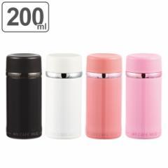 水筒 直飲み ステンレス コンパクト カフェマグスリム 200ml ( 保温 保冷 ステンレスボトル 軽量 ダイレクトボトル ボトル スリムボトル