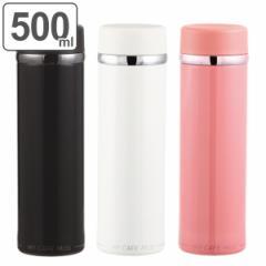 水筒 直飲み ステンレス コンパクト カフェマグスリム 500ml ( 保温 保冷 ステンレスボトル 軽量 ダイレクトボトル ボトル スリムボトル