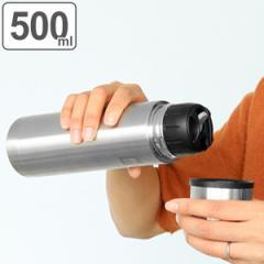 水筒 コップ付 ステンレス リフレス ダブルステンレスボトル 500ml ( 保温 保冷 コップ ボトル シンプル スリム 広口 500 水 お茶 ジム