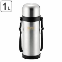 水筒 コップ付 ステンレス リフレス ダブルステンレスボトル 1L 1000ml ( 保温 保冷 コップ ボトル シンプル ショルダーベルト付き 肩紐