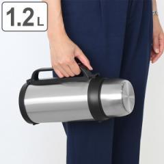 水筒 コップ付 ステンレス リフレス ダブルステンレスボトル 1.2L 1200ml ( 保温 保冷 コップ ボトル 大容量 シンプル ショルダーベルト
