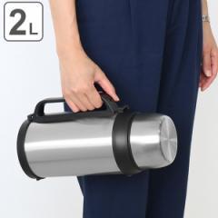 水筒 コップ付 ステンレス リフレス ダブルステンレスボトル 2L 2000ml ( 保温 保冷 コップ ボトル 大容量 シンプル ショルダーベルト付