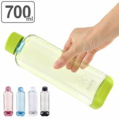 水筒 プラスチック ブロックスタイル アクアボトル 700ml ウォーターボトル ( プラスチック製 スポーツボトル 直飲み ダイレクトボトル