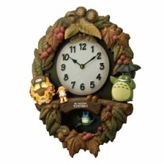 掛け時計 となりのトトロ トトロ ( アナログ 時計 壁掛け時計 インテリア 雑貨 壁掛け 振り子 掛時計 とけい クロック 掛け ウォールク
