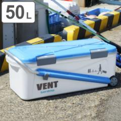 クーラーボックス ハードタイプ バン セレーノ アクティブシャフト 50L 大型 ハンドル付き ( 送料無料 大容量 クーラーバッグ 保冷 超