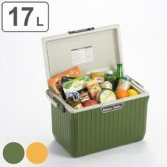 クーラーボックス 17L ベリアスクーラー ハードタイプ ( 保冷 クーラーBOX 保冷ボックス クーラーバッグ 冷蔵ボックス 17リットル キャ