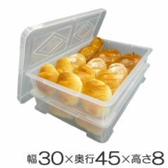 もち箱 フードテナー 本体2段 蓋1個 幅30×奥45×高さ8cm クリア ( 餅箱 餅ばこ もちばこ フードコンテナー フードコンテナ 餅 も