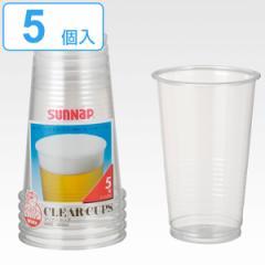 クリアカップ 使い捨て クリアーカップ LL 400ml 5個入 ( 使い捨て容器 コップ カップ 5個 使い捨てコップ ペーパーコップ ペーパーカッ