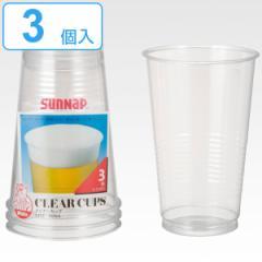 クリアカップ 使い捨て クリアーカップジャンボ 545ml 3個入 ( 使い捨て容器 コップ カップ 3個 使い捨てコップ ペーパーコップ ペーパ
