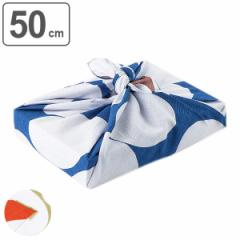 【クーポン配布中】風呂敷 リバーシブルクロス Finlayson POP 50cm ふろしき クロス ( キッチンタオル ランチョンマット )
