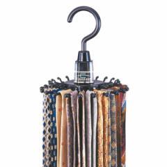 ハンガー ネクタイストッパー20 ネクタイハンガー ( ネクタイ 収納 衣類ハンガー クローゼット 収納ハンガー 回転 省スペース ネク