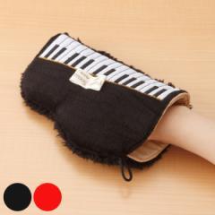 ミトンモップ マイクロファイバー ピアノ ( ミトン モップ 埃取り 掃除 そうじ ほこり 手袋 拭き掃除 掃除グッズ リビング キッチン 拭