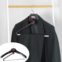 ハンガー エルパソストップ スラックス用 ( 収納ハンガー 衣類ハンガー スーツ用 ジャケット パンツ スラックス 洋服ハンガー 収納 す