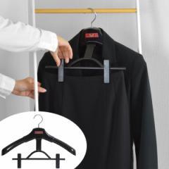 ハンガー エルパソクリップ スカート用 ( 収納ハンガー 衣類ハンガー スーツ用 ジャケット スカート スラックス 洋服ハンガー 収納 す