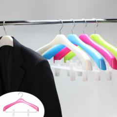 ジャケットハンガー Livido ジャケットクリップ42 ( ハンガー 洗濯ハンガー 衣類ハンガー 衣類収納 ジャケット ジャケット用 洋服 ク