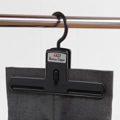 ハンガー ボトムクリッパー F−Fit ( ハンガー 衣類 収納 衣類収納 スカート スラックス ズボン パンツ ボトムス ボトムスハンガー 黒