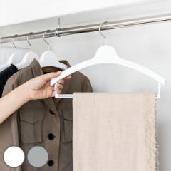 ハンガー モノクローゼット トップスハンガー ノンスリップ 白 ( 衣類ハンガー スリム シャツ 衣類 収納 レディース メンズ プラスチッ