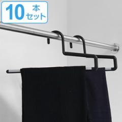 ハンガー ズボン用 10本セット シンコハンガー F-FIT ストップバー ( セット ズボン スラックスハンガー スラックス ボトムハンガー ボ
