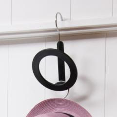 帽子ハンガー サークルハンガー ( 帽子掛け 帽子収納 小物収納 機能性ハンガー ジョイント マフラー スカーフ 小物 鞄 )