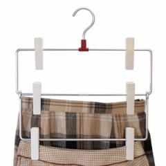 スカートハンガー METALシリーズ 3段 ( ハンガー スカート ボトム クリップハンガー アルミ 収納 衣類ハンガー 洋服ハンガー )