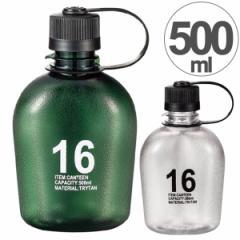 水筒 プラスチック製 クリアボトル キャンティーン ANCIENT 500ml ( 常温 ペットボトル マグボトル スポーツボトル 直飲み )