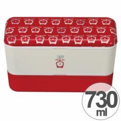 お弁当箱 2段 ZAPP 長角ネストランチ はかり 730ml ( ランチボックス 食洗機対応 入れ子 二段 弁当箱 レンジ対応 和柄 手ぬぐい柄