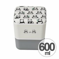 お弁当箱 2段 ZAPP スクエアネストランチ パンダ 600ml ( ランチボックス 食洗機対応 入れ子 二段 弁当箱 レンジ対応 キューブ型