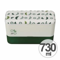 お弁当箱 2段 ZAPP 長角ネストランチ ゴーヤ 730ml ( ランチボックス 食洗機対応 入れ子 二段 弁当箱 レンジ対応 和柄 手ぬぐい柄