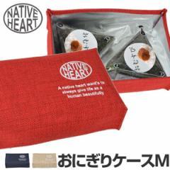 おにぎりケース ランチバッグ Native Heart おにぎりBOX M ゴムバンド付き ( 保冷バッグ 保冷ランチバッグ ベルト付き 保冷ケース