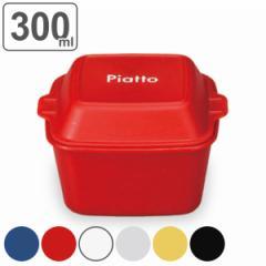 お弁当箱 1段 Piatto サイドケース 300ml ランチボックス ( 弁当箱 デザートケース 一段 一段弁当 正方形 ケース スクエア おしゃれ 女