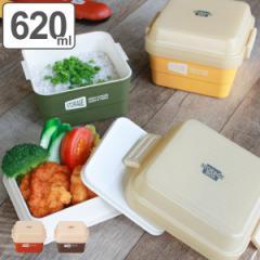 お弁当箱 2段 STORAGE カラー スクエア 620ml ランチボックス ( 弁当箱 食洗機対応 レンジ対応 おしゃれ 食洗機OK レンジOK 二段弁当 二