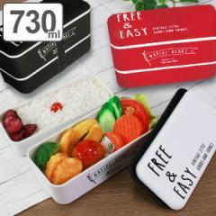 お弁当箱 2段 NATIVE HEART 長角ネストランチ FREE&EASY 730ml 入れ子 ( 弁当箱 ランチボックス 食洗機対応 レンジ対応 女子 大人 メン