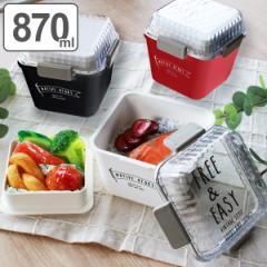 お弁当箱 2段 4点ロック 保冷剤付き NATIVE HEART トールMCランチ クリア FREE&EASY 870ml ( 弁当箱 ランチボックス 食洗機対応 レンジ