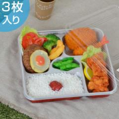 ディッシュパック デラックス 3枚入 約27.5×27.5cm 日本製 ( オードブル 使い捨て容器 ふた付き )