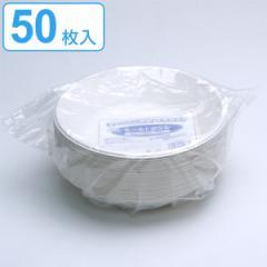 ボウル 18cm 業務用(紙皿 紙容器 どんぶり 汁物 丼 使い捨て容器 業務用 )